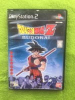 PS2 - Dragon Ball Z: Budokai